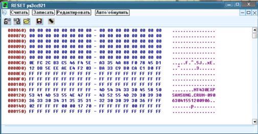 s3cc921 программатор схема